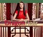 Live Dragon Tiger