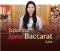 Japanese Speed Baccarat